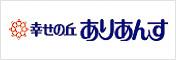 株式会社 宗家日本印相協会