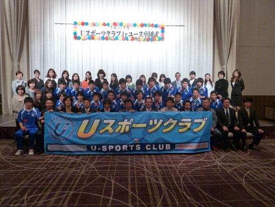 2013年度 卒団生