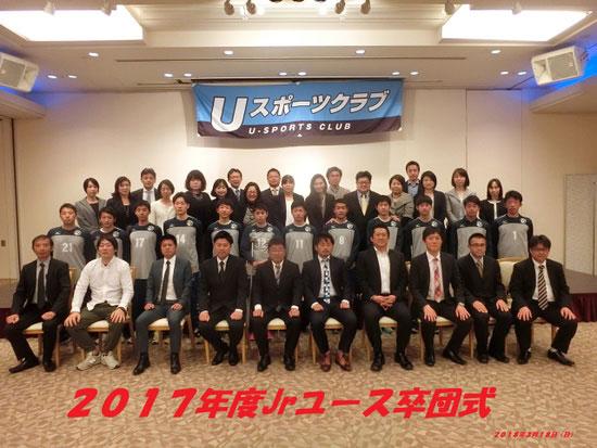 2015年度 卒団生